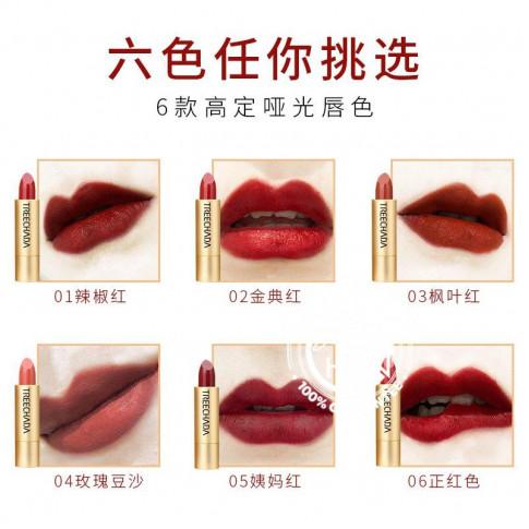 Tree Chada Magic Mirror Silk Lipstick