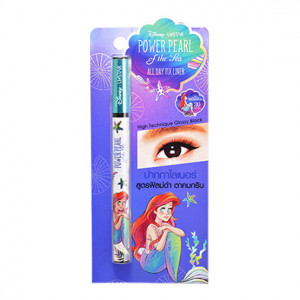 U Star Power Pearl Of The Sea All Day Fix Liner