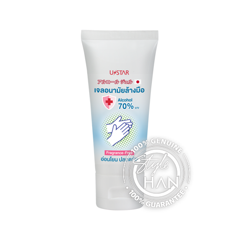 U Star Waterless Hand Cleanser_Fragrance Free 50ml.