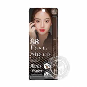 Ver.88 Fast&Sharp Waterproof Eyebrow