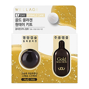Wellage Real Collagen Bio Capsule & Gold Solution One Day Kit