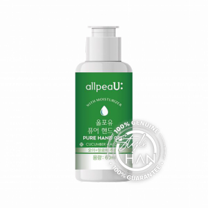 allpeaU: Pure Hand Gel 60 ml.