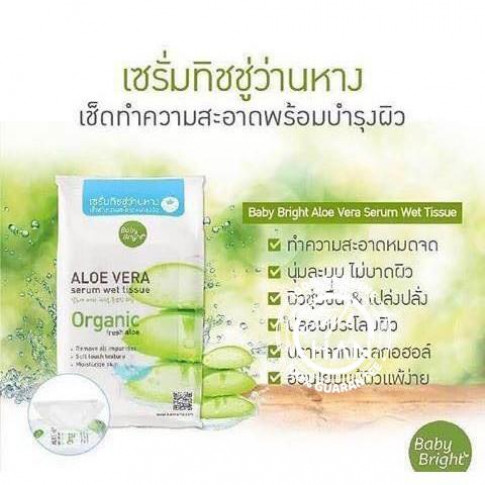 (Set 10 ชิ้น ถูกกว่า!) Baby Bright Aloe Vera Serum Wet Tissue (25 Sheets)