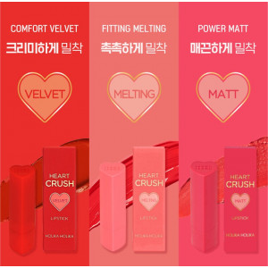 Holika Holika Heartcrush Lipstick