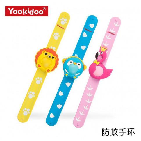 Yokidoo Mosquito Repellent Bracelets
