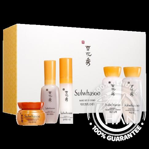 Sulwhasoo Basic Kit (5 Items)
