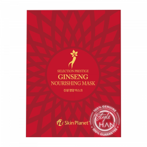 Skin Planet Selection Prestige Ginseng Nourishing Mask