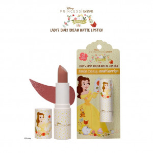 U Star Lady's Diary Dream Matte Lipstick