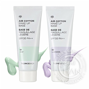 THE FACE SHOP AIR COTTON MAKEUP BASE