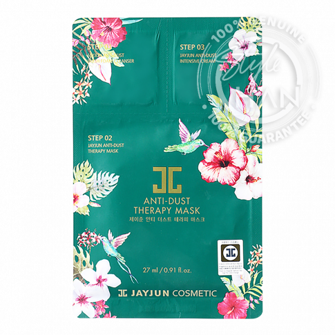 Jayjun Anti Dust Mask (Sheet)