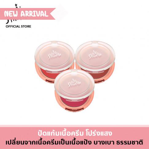 ShionLe Melting Cream Cheek