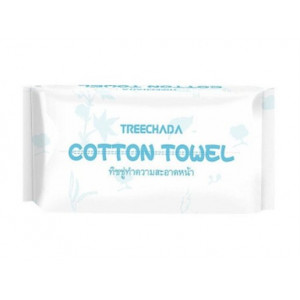 Treechada Cotton Towel