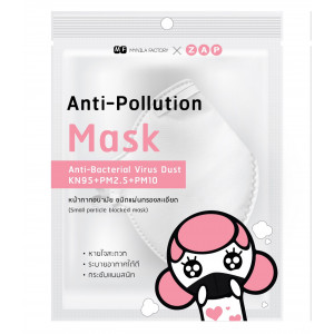 Z.A.P Anti-Pollution Mask