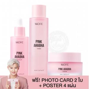 Nacific Pink AHABHA Set