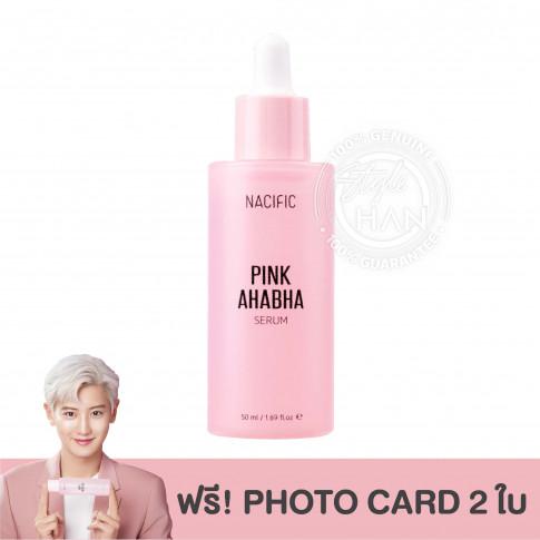 Nacific Pink AHABHA Serum