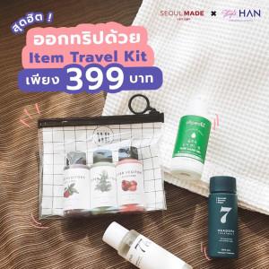 StyleHAN Travel Kit 2020