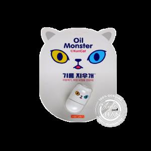 HARUEN Oil Monster Kuncat