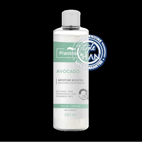Plantnery Avocado Facial Essence