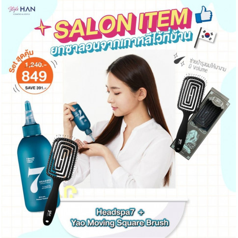 Headspa7 + Yao Yao Moving Square Brush Hair Care Special Set