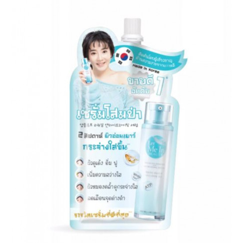 Let Me In Beauty Professional Solution Absolute Renewal And Hydrating Serum