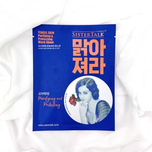Sistertalk Tencel Skin Purifying & Protecting Mask