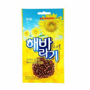 Lotte Sunflower Seed Choco Ball