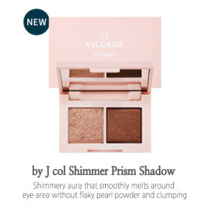Village 11 Factory by J Col Shimmer Prism Shadow