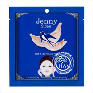 Jenny Sweet Brid's Nest Mask