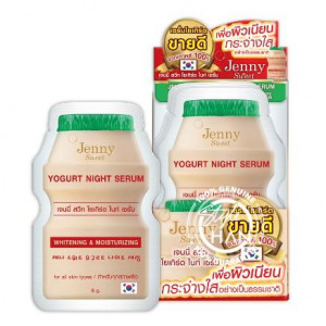Jenny Sweet Yogurt Night Serum